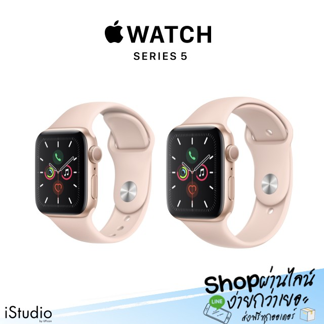 Apple Watch Series5 Gold Aluminum Case with Pink Sand Sport Band