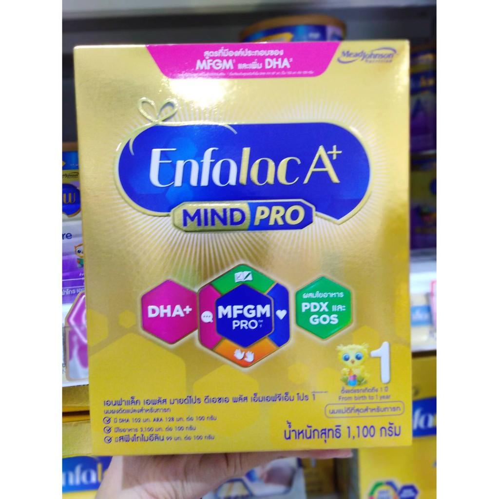 Enfalac A+ MIND PRO สูตร 1 1100 กรัม