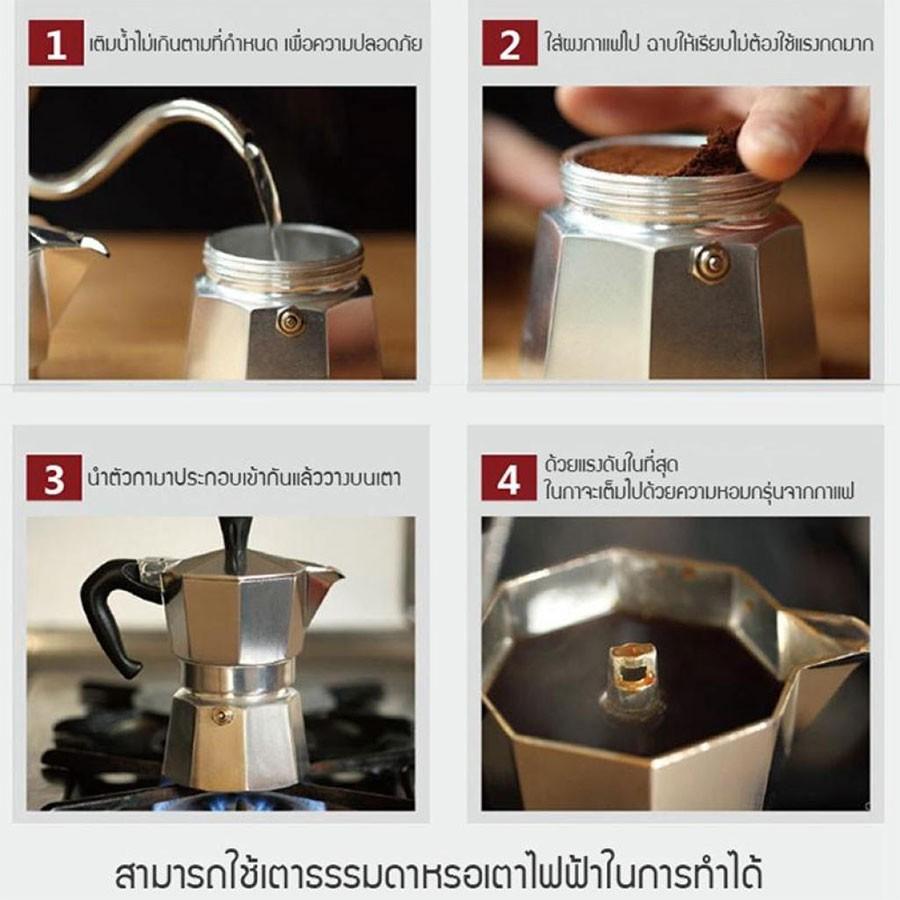 iluหม้อต้มกาแฟสด เครื่องชงกาแฟ มอคค่า กาต้มกาแฟสด เครื่องชงกาแฟสด เครื่องทำกาแฟ แบบปิคนิคพกพา วินเทจ Ma chérie D1lx