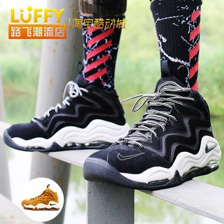 Luffy Trends Store Nike Air Pippen 1 Pippen 1st Generation Basketball Shoes 325001 004 700