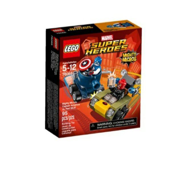 Lego Marvel Mighty Micros 76065