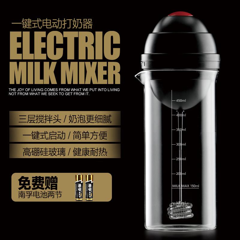﹍Ёเครื่องทำฟองนมไฟฟ้าในครัวเรือนแก้วกวนถ้วยเครื่องทำฟองนมอัตโนมัติเครื่องทำฟองนมกาแฟแฟนซี
