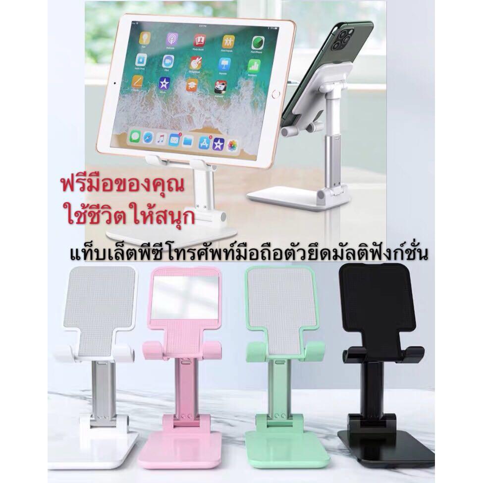 【ล่าสุด】โต๊ะปรับมุมได้หลายมุมที่วางโทรศัพท์มือถือแท็บเล็ตสำหรับ