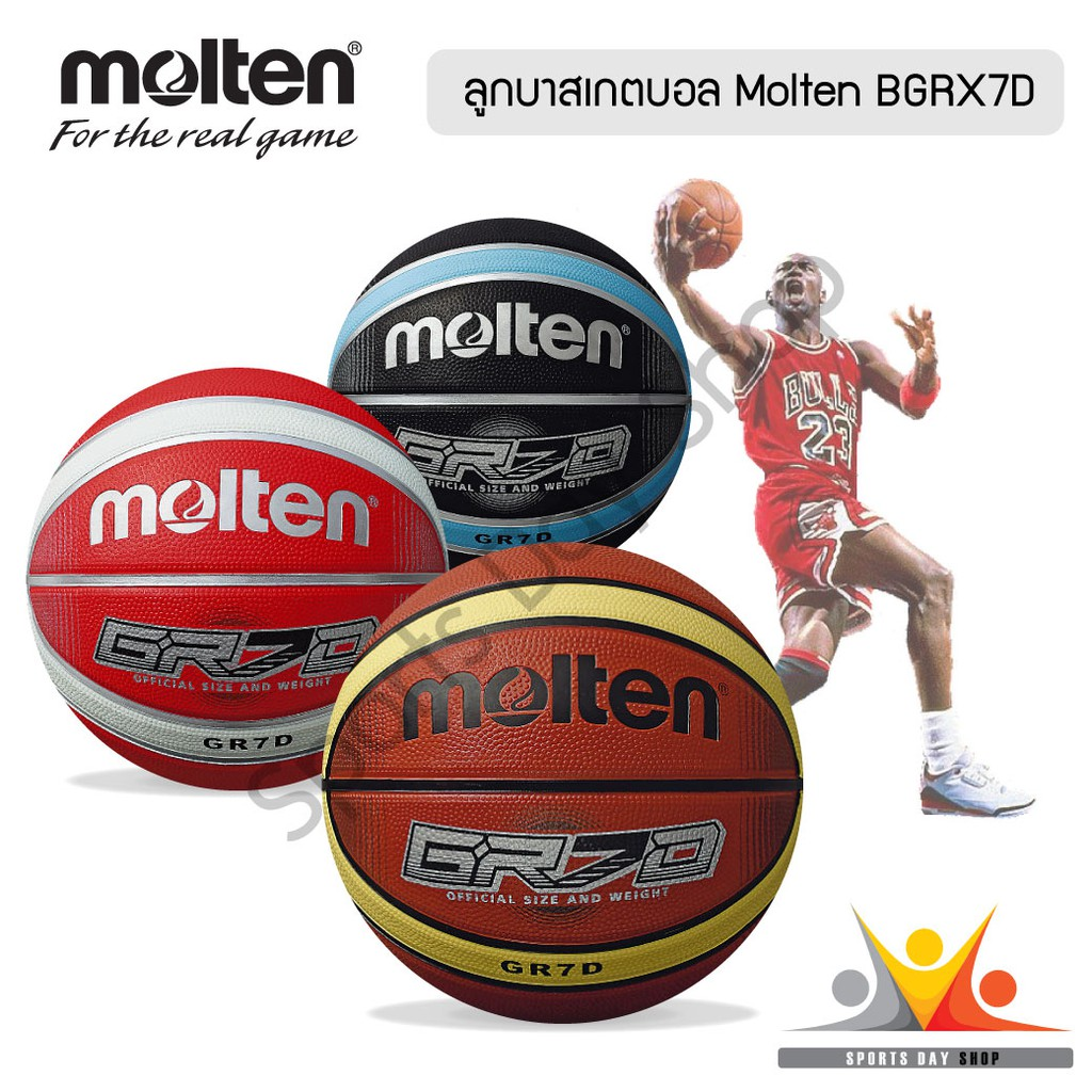 ลูกบาส ลูกบาสเกตบอล บาสเกตบอลยาง Molten Bgrx7d สินค้าของแท้.