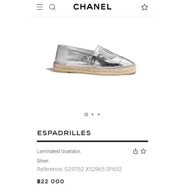 การซื้อของแท้】👍พร้อมส่ง CHANEL ESPADRILLES FLAT SHOES ORIGINAL รองเท้าคัชชู ชาแนล
