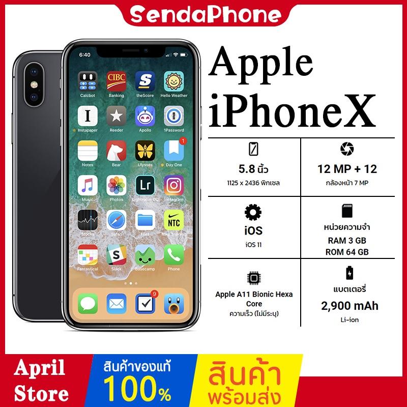 ไอโฟนมือสอง สภาพสวย!!!! Apple iPhone X รับประกันจากทางร้าน ไอโฟน X รูปลักษณ์ สวยหรู iphone X ไอโฟน ขายดี ราคาถูกสุดๆ 100