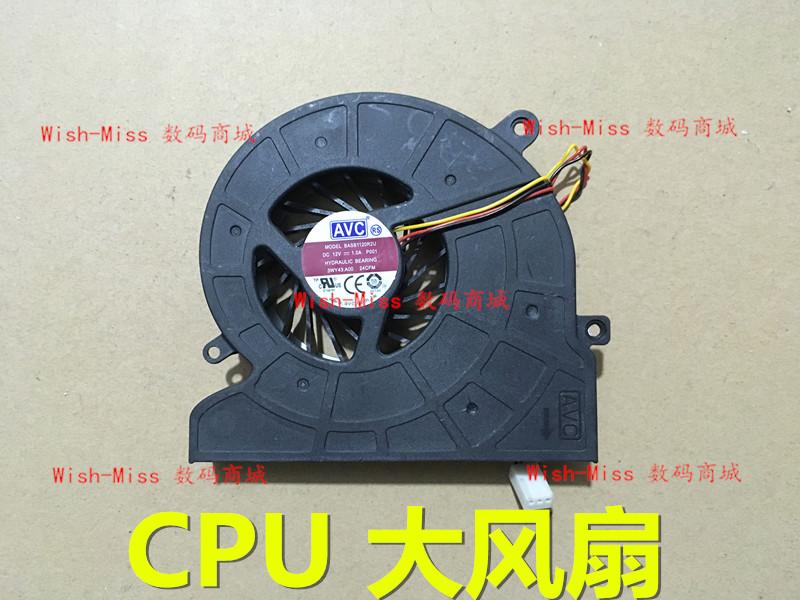 พัดลมระบายความร้อน Acer Acer Z5770 Z5771 All - In - One Cpu