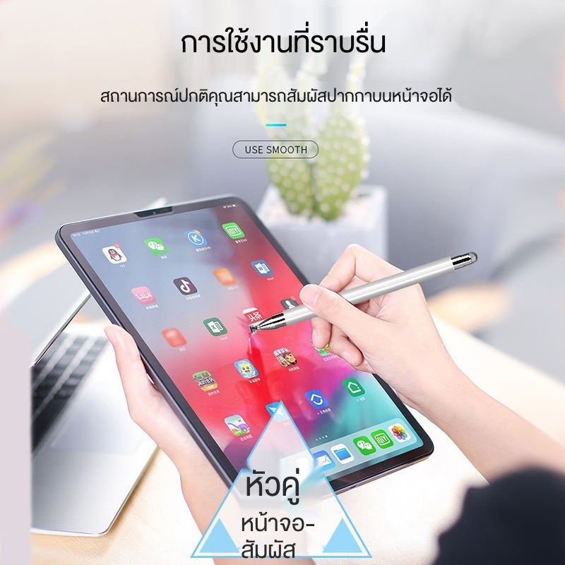 applepencil applepencil 2 ปากกาทัชสกรีน android สไตลัสb ❦☢ↂหน้าจอสัมผัสปากกา ipad โทรศัพท์มือถือแท็บเล็ตแอปเปิ้ลเขียนด