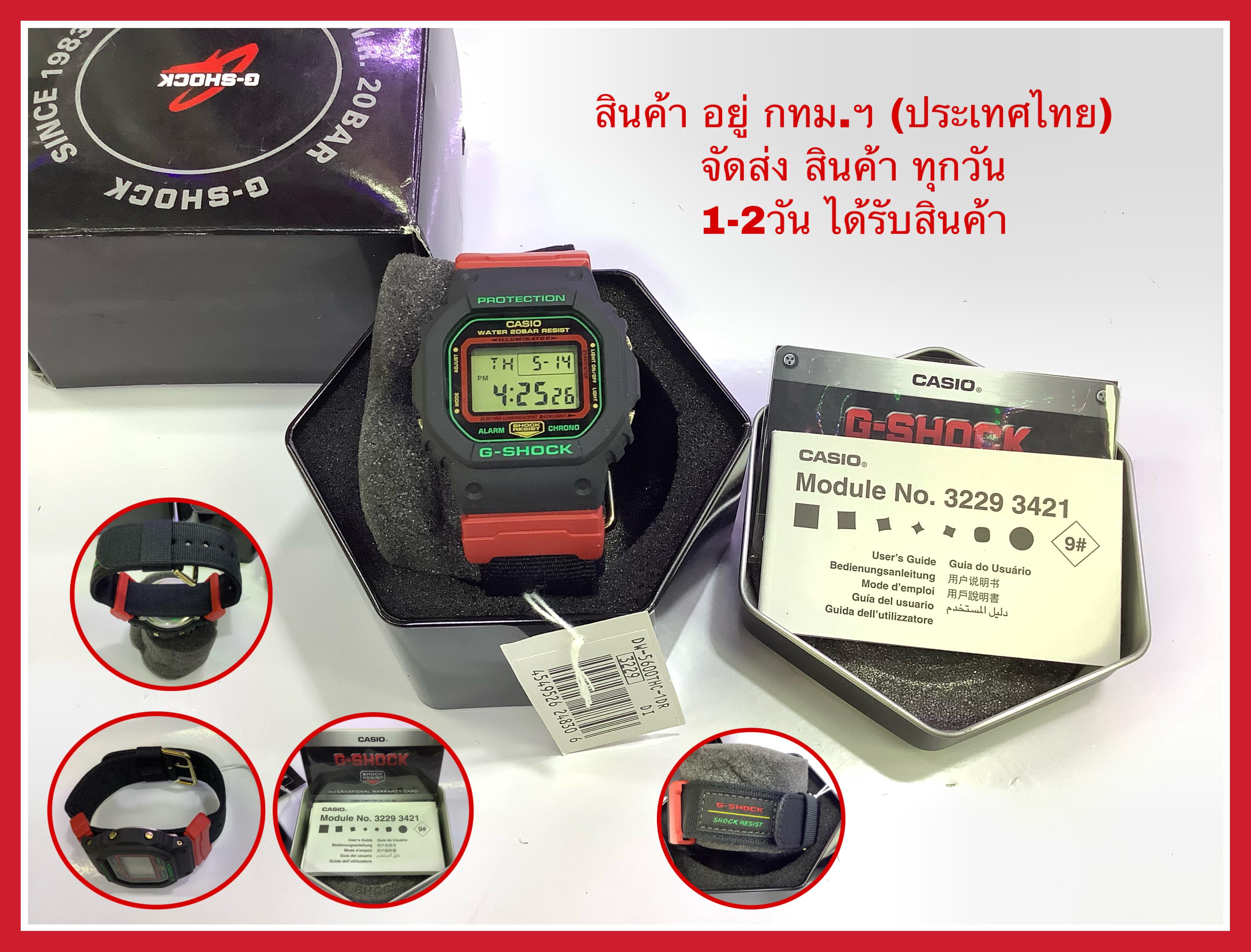 นาฬิกาข้อมือ นาฬิกาดิจิตอลยี่ห้อG-SHOCKรุ่นDW-5600THC-1DR rFWv