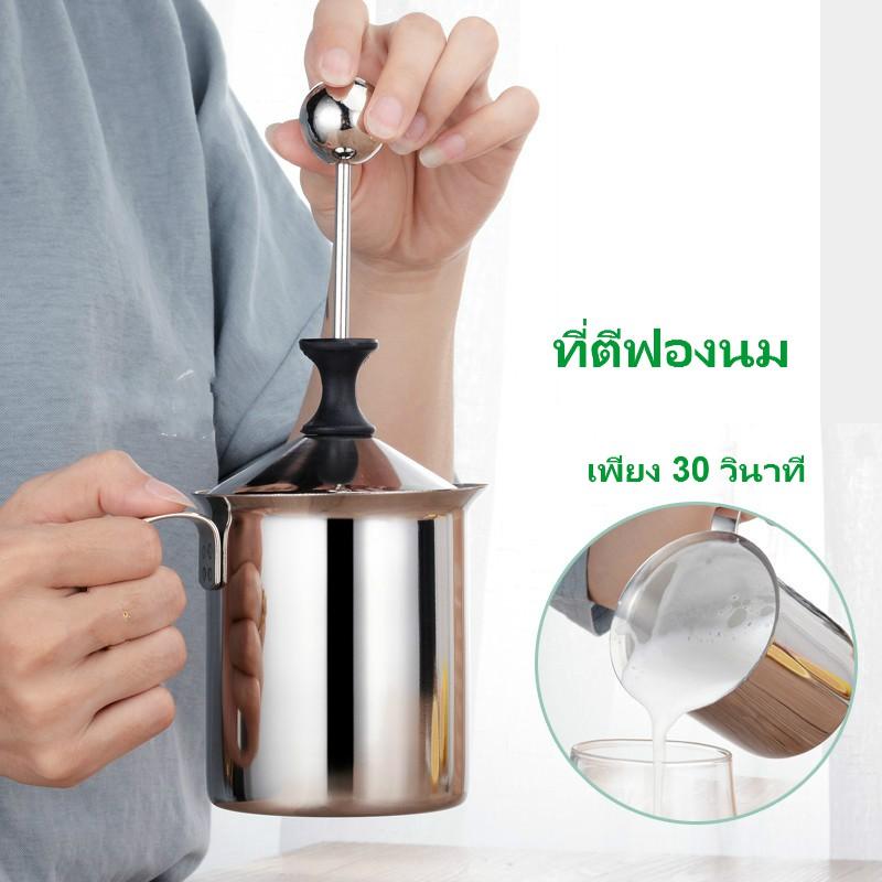 เครื่องตีฟองนม เครื่องตีฟองนม สแตนเลส  400/800ml ฟองกาแฟ เครื่องทำฟองนม  ที่ตีฟองนม ที่ตีฟองนมไฟฟ้า เครื่องตีฟองนมไฟฟ้า