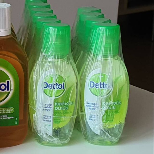 Dettol เจลล้างมือ ขนาด 50ml.