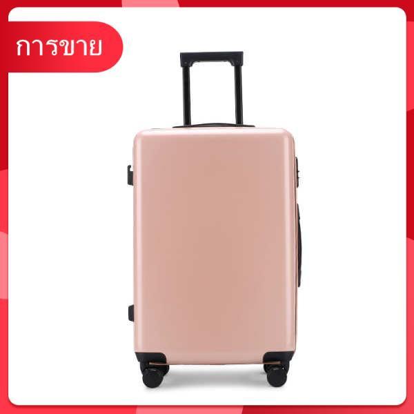 กระเป๋าเดินทางตาข่ายสีแดงหญิง 24 นิ้วกระเป๋าเดินทางขนาดเล็ก 20 รหัสผ่านกล่องหนังตัวผู้หนาแข็งแรงทนทาน