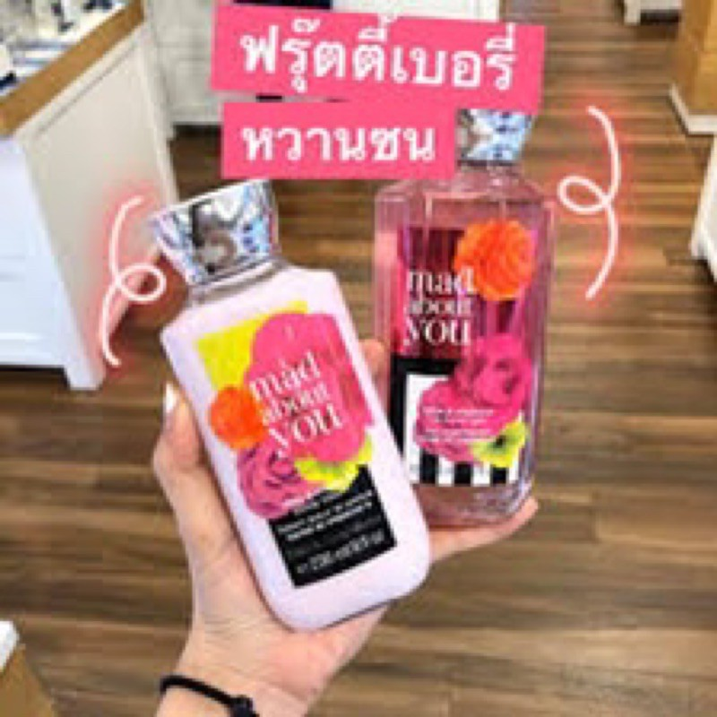 Bath and body work body lotion(mad about you) 🧼