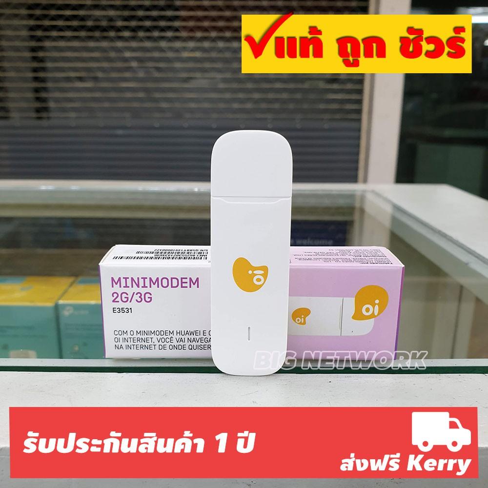 Huawei E3531 HSPA+ 850/2100Mhz 21Mbps 3G Aircard