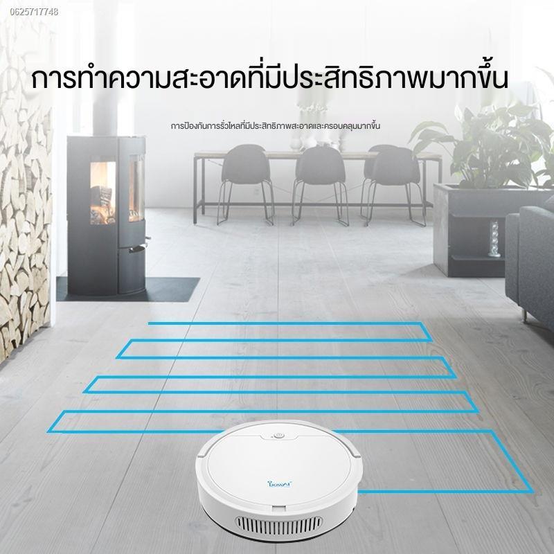 หุ่นยนต์ดูดฝุ่นอัจฉริยะ หุ่นยนต์กวาดบ้าน เครื่องดูดทำความสะอาดอัตโนมัติ ❒เครื่องกวาดฝุ่นอัตโนมัติ  หุ่นยนต์ดูดฝุ่นอัจฉร