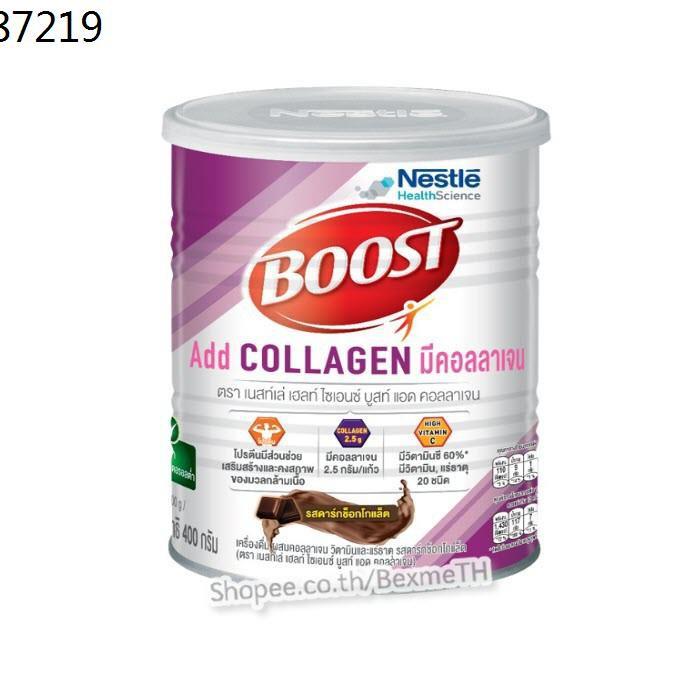 Nestle boost Boost optimum ☼[Exp.02/2022] Nestle Boost Add Collagen 400g. บูสท์ แอด คอลลาเจน อาหารทางการแพทย์ มีโปรตีน ส