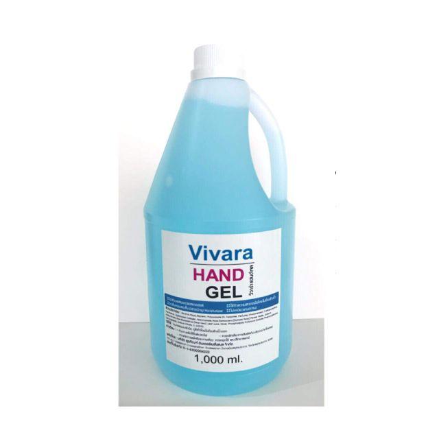 เจลล้างมือ 👋 แอลกอฮอล์ 70% ขนาด 1000ml (พร้อมส่ง)