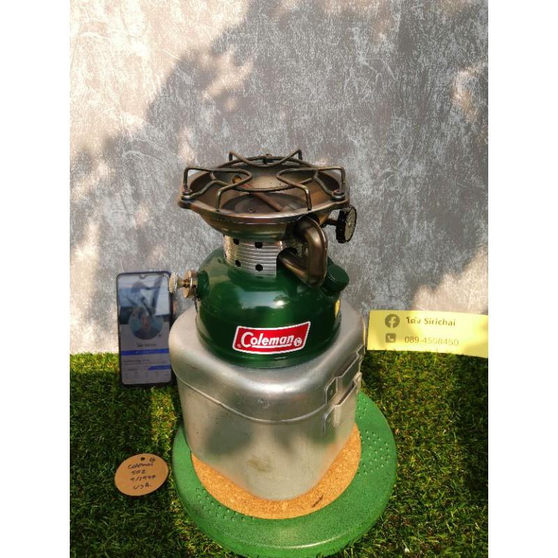 coleman stove 502 + case