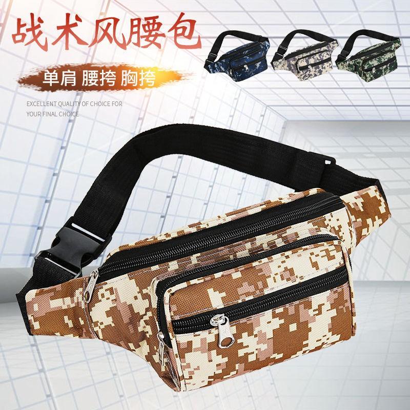 【พร้อมส่ง】SALE miss bag fashion  กระเป๋าคาดอก  Travel Shoulder Bag  รุ่น yaobao-bu-n24✽กระเป๋าเดินทางขนาดเล็กสำหรับเดินท