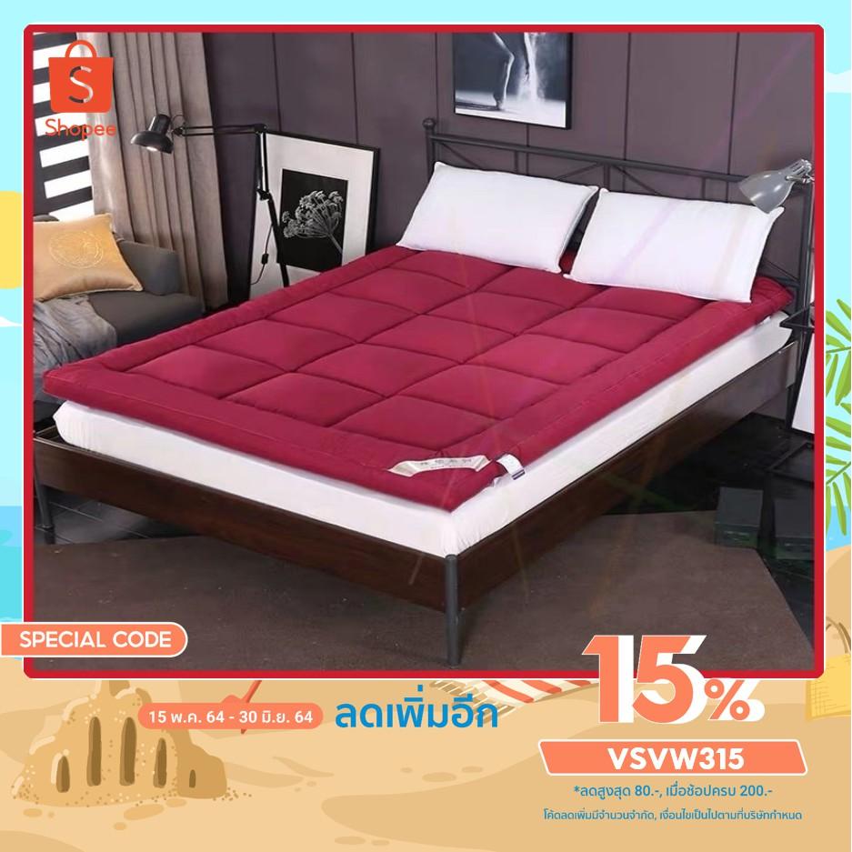 Topper ท็อปเปอร์ ที่รองที่นอน สีพื้น มีขนาด 3.5ฟุต 5ฟุต และ 6ฟุต