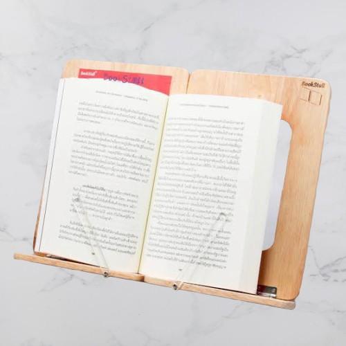 8850000019975 ที่ตั้งวางอ่านหนังสือ ไม้ยางพารา (BOOKSTALL)