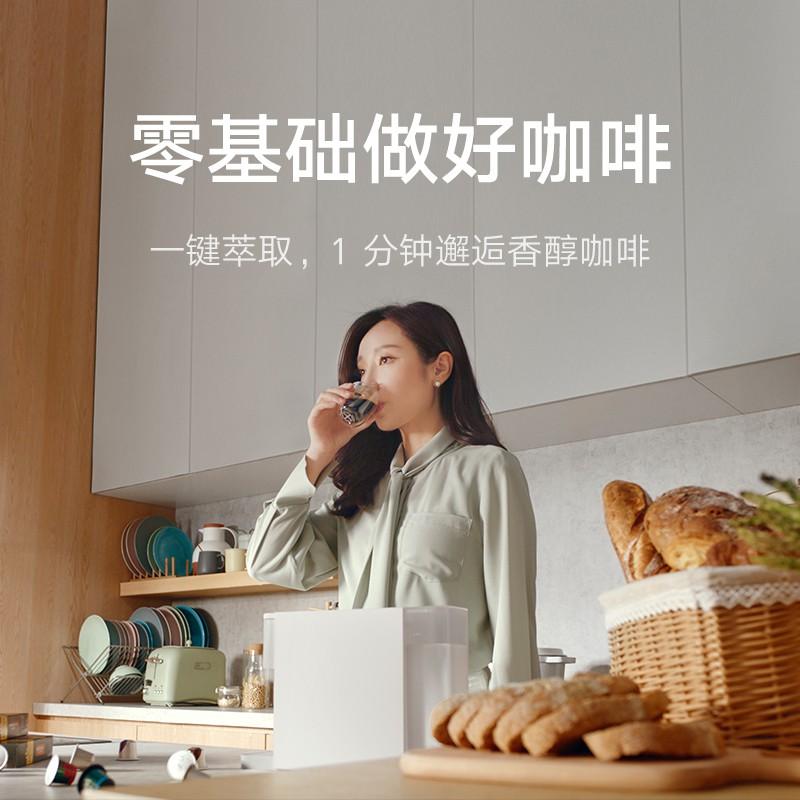 ✲❐♂เครื่องชงกาแฟ MIJIA/Mijia Mijia เครื่องชงกาแฟ Xiaomi Mijia เครื่องทำกาแฟอัตโนมัติขนาดเล็กที่บ้านทำ