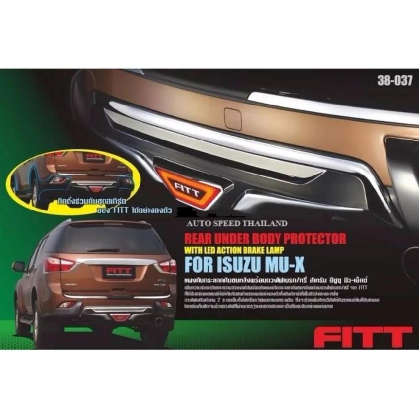 FITT ครอบกันกระแทกกันชนท้ายพร้อมไฟ Action Brake 2 Steps หรี่+เบรค ISUZU MU-X #572