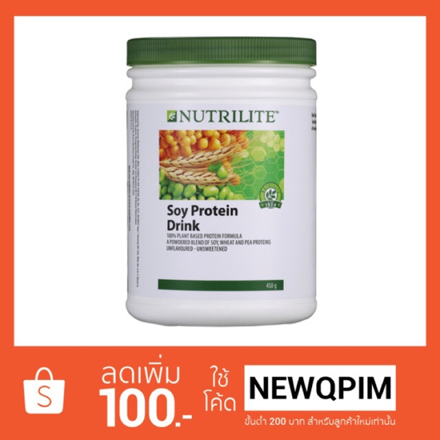 [Amway] Nutrilite Soy Protein /โปรตีนถั่วเหลือง
