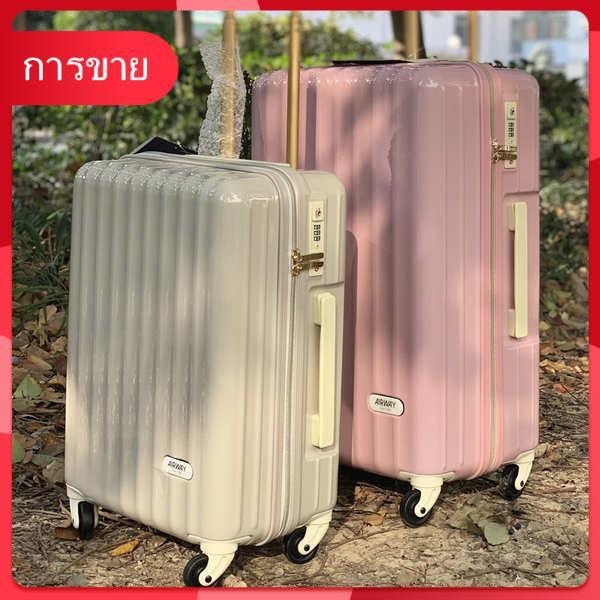 เอกสิทธิ์ขั้นเทพ! ส่งออกไปญี่ปุ่นกระเป๋าเดินทางพีซีเพียวเคสบอร์ดน้ำหนักเบาพิเศษกระเป๋าเดินทาง 20 นิ้วรถเข็นหญิง 24 นิ้ว