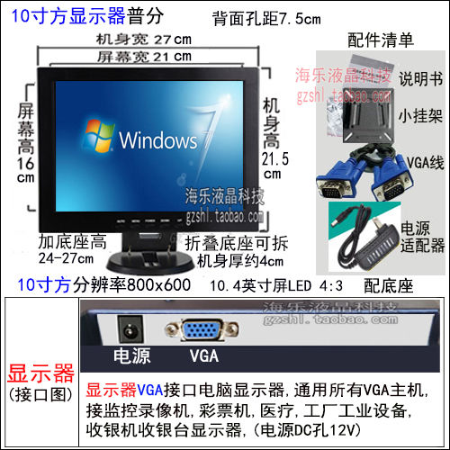 ของใหม่9/10/10.1/12/14-15นิ้วมินิขนาดเล็กกว้างจอแอลซีดีโรงงานคอมพิวเตอร์เงินสดลงทะเบียนจอแสดงผล