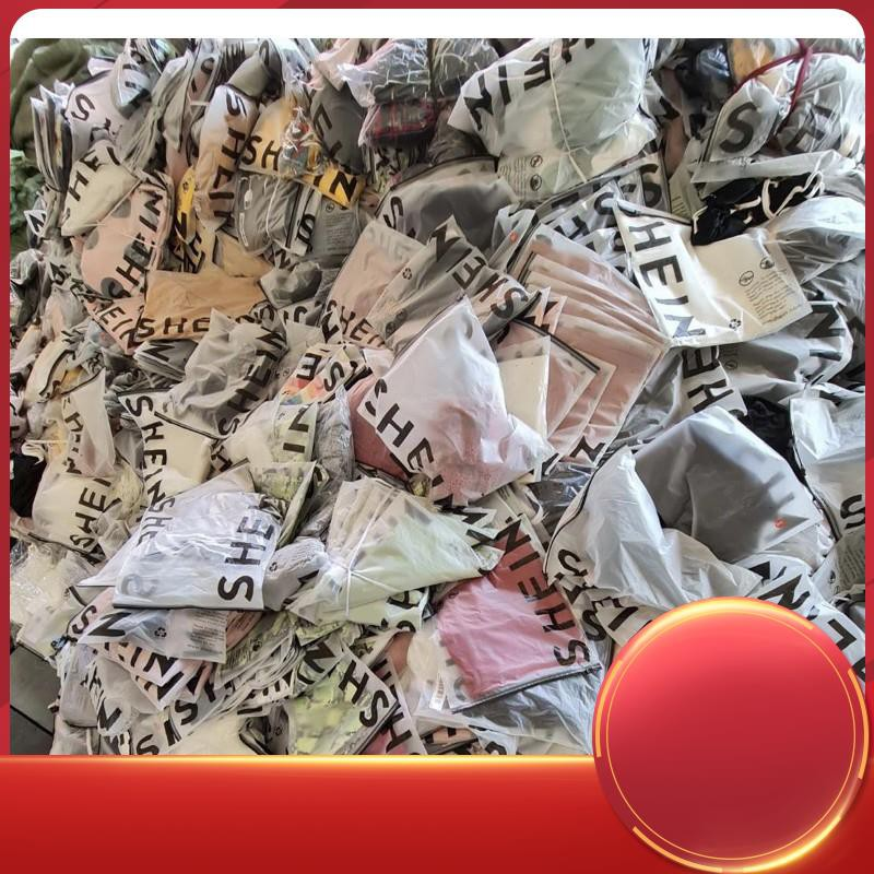 ①♥ Sale !! เสื้อผ้าเหมายกกระสอบ มือ1 งานป้าย sheinราคาส่ง