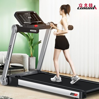 Household type A8 treadmill small folding indoor simple ultra-quiet flat-type gym dedicated