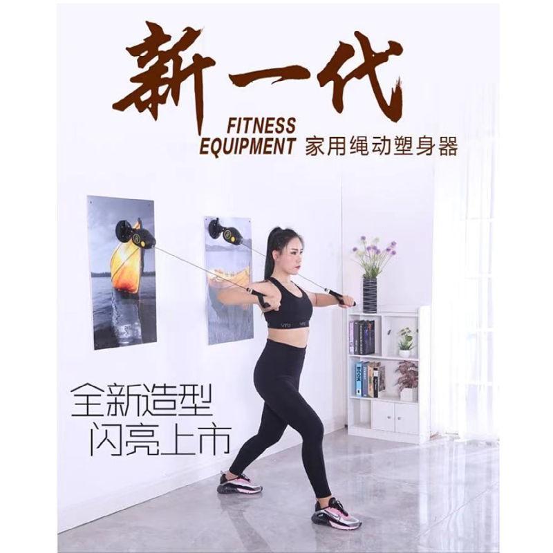 สปอร์ตบรา✧◐เชือกตึง เชือกยางยืด อุปกรณ์ออกกำลังกาย วงยืดหยุ่นที่บ้าน วงยืดหยุ่น ลดน้ำหนัก แรงต้าน อุปกรณ์ความตึงเครียด ผ