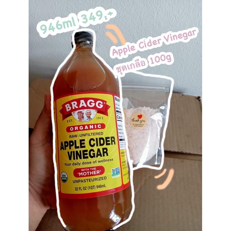 🍎Apple Cider Vinegar🍎