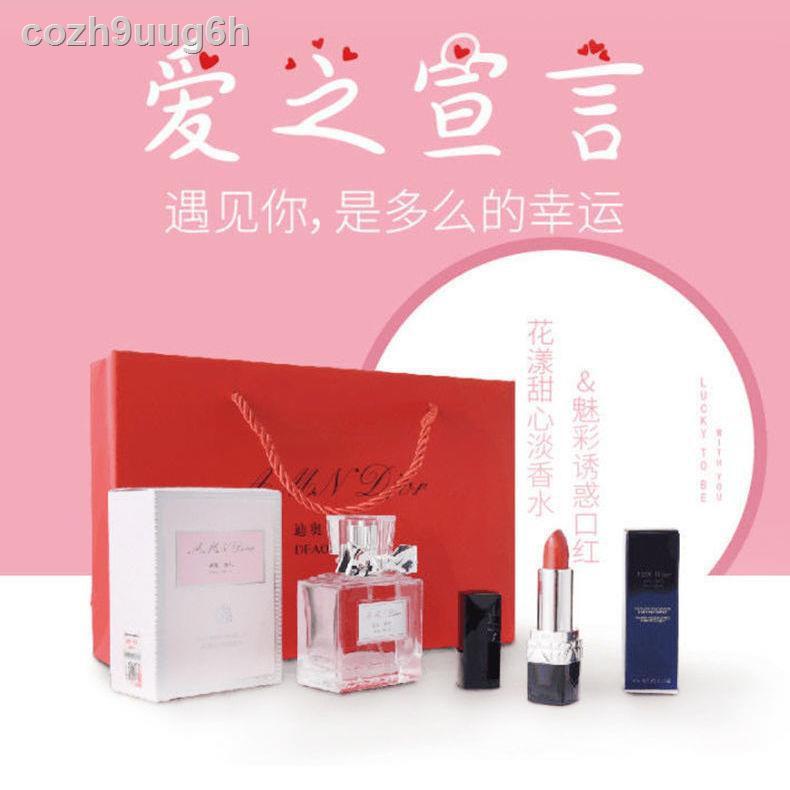 Dior ลิปสติก﹍✉❏Diomanni Lipstick Sweetheart Perfume Set Blue Gold 999 ฟรีอายไลเนอร์