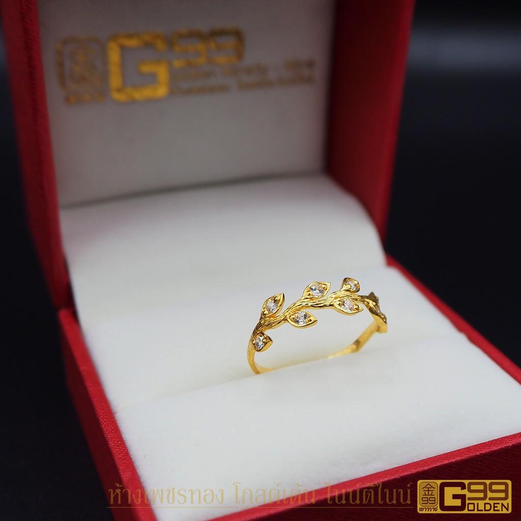 G99 แหวนทองคำแท้ครึ่งสลึง ทองคำแท้ 96.5%  แหวนทองช่อมะกอกRS