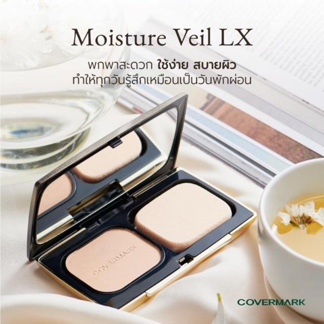 ไม่แท้คืนเงิน Covermark Moisture Veil LX SPF 32 PA+++ | Shopee ...