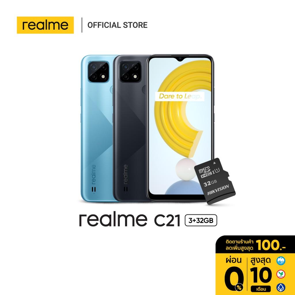 [รับcoinsสูงสุด 10%] realme C21 (3+32G), 5000mAh Battery, หน้าจอ 6.5 นิ้ว, MediaTek Helio G35