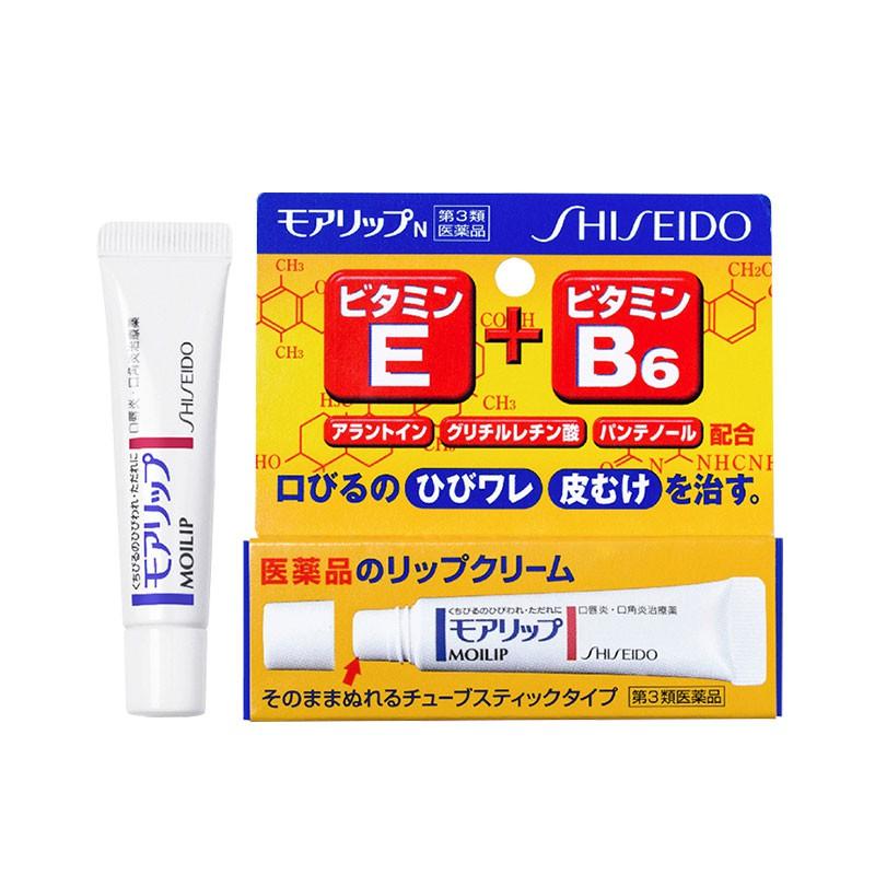 พร้อมส่งทันที] Shiseido Moilip Lip Cream (8 g.) | Shopee Thailand