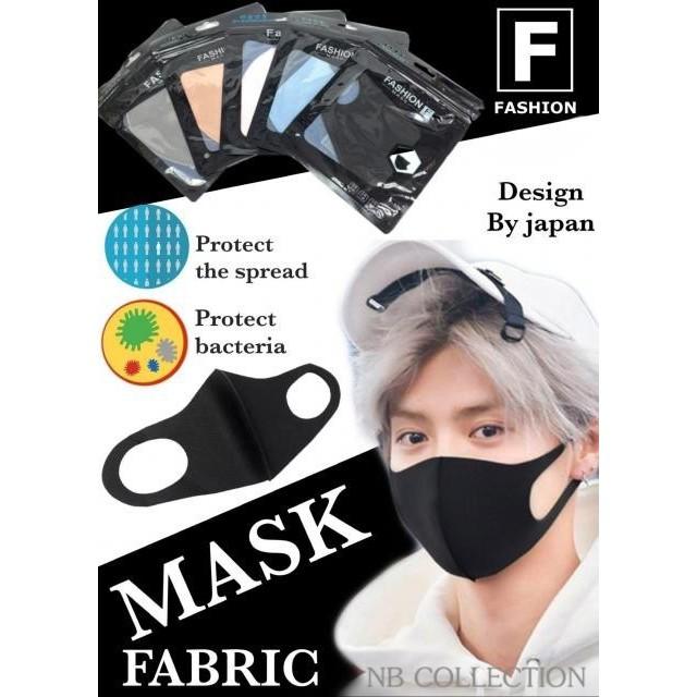 Mask Fabric หน้ากากปิดจมูกเนื้อผ้ากันฝุ่นกันแบคทีเรีย