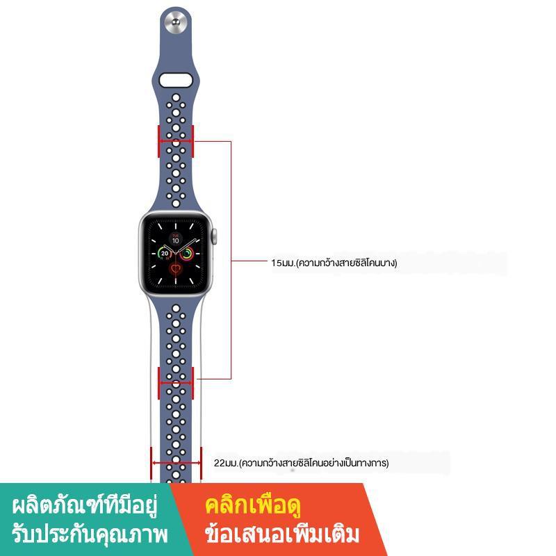 【พร้อมส่ง】สาย Apple﹉♠℗สายรัดข้อมือ iwatch6 ที่ใช้ได้ NIKE + applewatch สองสีสาย Apple watch iwatch5 / 4/3/2/1 รุ่นอุ