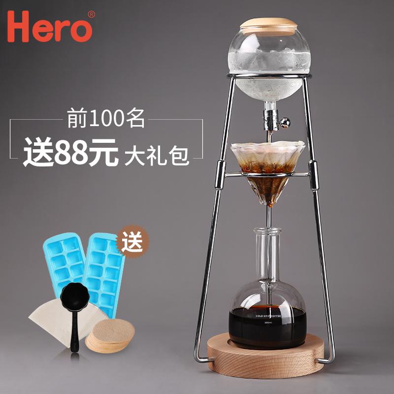 げϟเครื่องบดกาแฟเครื่องชงกาแฟมือฮีโร่ฮีโร่ Dingyuan หม้อหยดน้ำแข็งหม้อกาแฟสกัดเย็นหม้อทำน้ำแข็งแก้วในครัวเรือนเครื่องชงกา