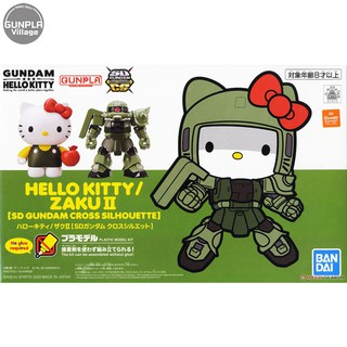Bandai Hello Kitty / MS-06 Zaku II (Green) (SDCS) 4573102610300 (Plastic Model)