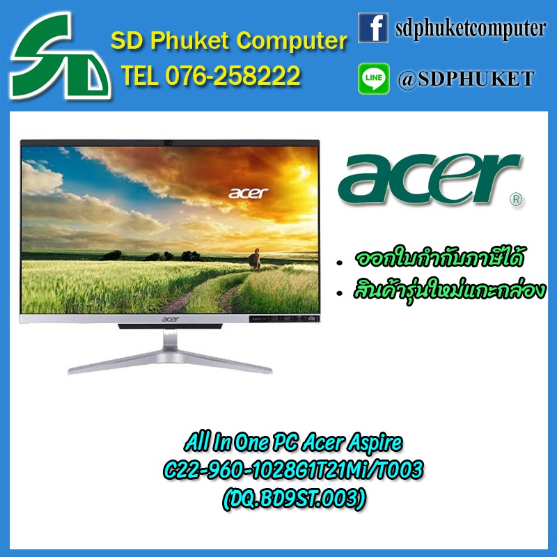 All In One PC Acer Aspire C22-960-1028G1T21Mi/T003 (DQ.BD9ST.003)(คอมประกอบ)(คอมพิวเตอร์)(คอมพิวเตอร์ตั้งโต๊ะ)