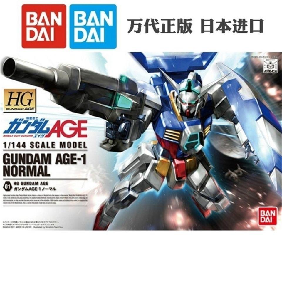 ❈❁☽Spot Bandai HG AGE 01 1/144 Normal Normal Basic Standard Gundam Model