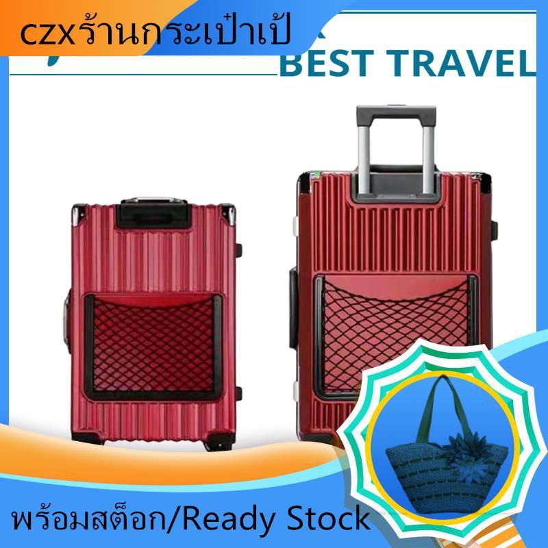 กระเป๋าเดินทางล้อลาก กระเป๋าเดินทางใบเล็ก กระเป๋าเดินทาง กระเป๋าเดินทางอลูมิเนียม กระเป๋าเดินทางล้อลาก ขนาด 20 / 24 นิ้ว