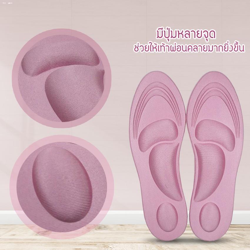 รองเท้า fila☊☋Monza แผ่นรองเท้า ช่วยเพิ่มประสิทธิภาพในการเดินวิ่งช่วยรองรับ ดูดซับแรงกระแทก ป้องกันการปวดเท้าผู้หญิง N10
