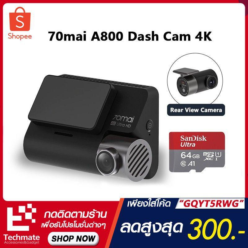 [เหลือ 2,890 code GQYT5RWG] 70mai A800 Dash Cam 4K Dual-vision กล้องติดรถยนต์ RC06 Rear Cam