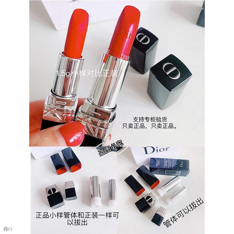 ❖✈❍(counter authentic) dior / 1.5g flame blue gold 888 lipstick medium sample 999 matte 772