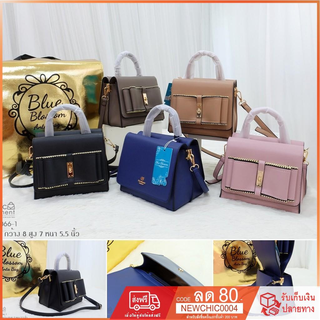กระเป๋าสะพาย Ribbon 2way แบรนด์แท้ Blue Blossom พร้อมถุงผ้าแบรนด์สีทอง No. BB-066-1